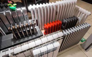 Разновидности приборов отопления. Что лучше выбрать?