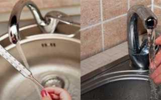 Сделайте это, если из холодного крана течет горячая вода!