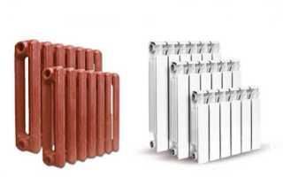 Чугунные или алюминиевые радиаторы. Какие где лучше ставить?