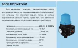 Автоматика для насосов водоснабжения. Основные разновидности