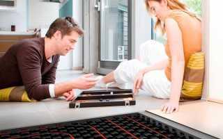 Системы напольного отопления