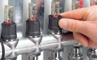 Способы регулировки температуры систем отопления