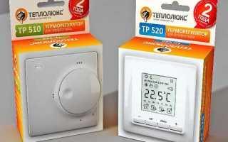 Терморегулятор для теплого пола. Как правильно выбрать?